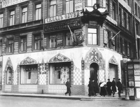 Фотоателье Буллы, Вход в магазин П. И. Лихачёвой по продаже обоев. 1915.