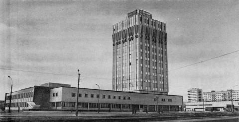 Здание ВНИИЭП. 1985 г..