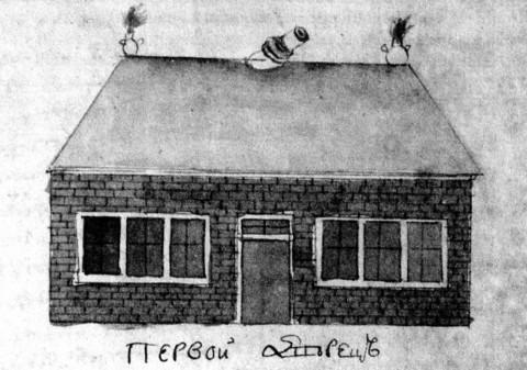 Неизвестный художник, Дом Петра I на Берёзовом острове.