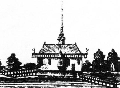 Пикарт П., Дом А. Д. Меншикова на Берёзовом острове. 1707-1708.