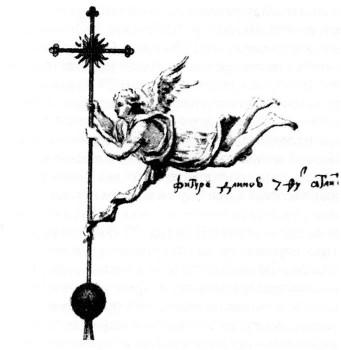 Ангел на шпиле колокольни Петропавловского собора. 1722.