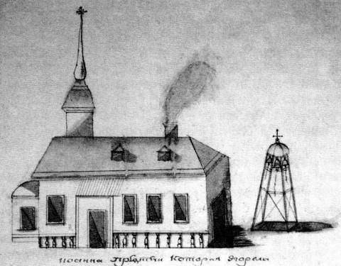 Неизвестный художник, Церковь Иоанна Предтечи.