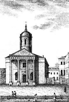 Лютеранская церковь Св. Екатерины.