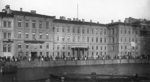Фотоателье Буллы, Здание типографии Министерства путей сообщения. 1900-е гг..