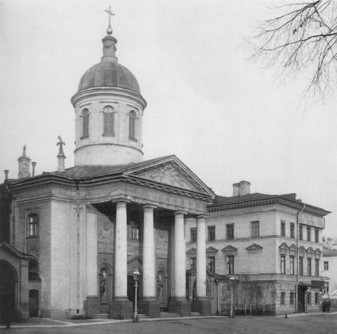 Евангелическо-лютеранская церковь св. Екатерины. 1900-е гг..