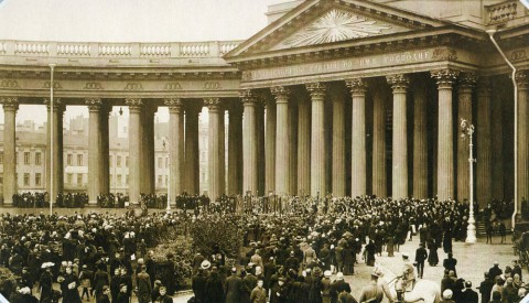 Булла К. К., Празднование 100-летнего юбилея Казанского собора 15 сентября 1911 года. 15.09.1911.