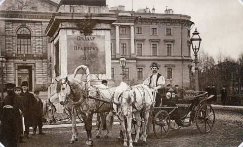 ����� �. �., ��������� � ������������� (�����������) �����. 1890-� ��..