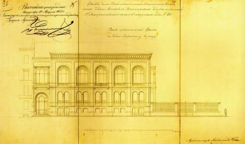 Боссе Г. Э., Проект перестройки особняка князя М. В. Кочубея. 1853.