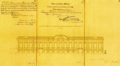 Боссе Г. Э., Проект перестройки особняка князя П. Н. Трубецкого. 1855.