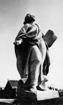 Мраморная скульптура апостола Иоанна. 1977.