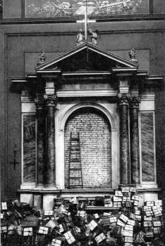Алтарь в восточной части трансепта. после 1948 г..