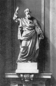 Св. Павел. 1938 (?).