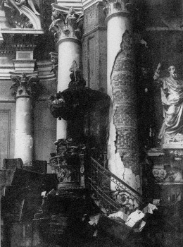 Амвон конца XIX в.. до 1984 г..