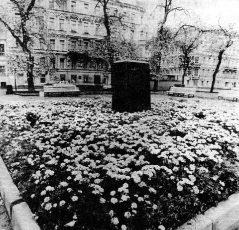 Закладной камень памятника Н. В. Гоголю в Ново-Манежном сквере. 1980-е.