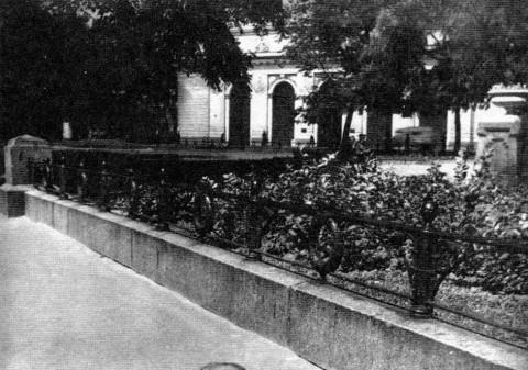 Ограда Ново-Манежного сквера. 1950-е - 1960-е.
