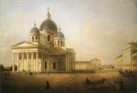 Ракович А. Н., Собор Святой Троицы при лейб-гвардии Измайловском полку. 1835.