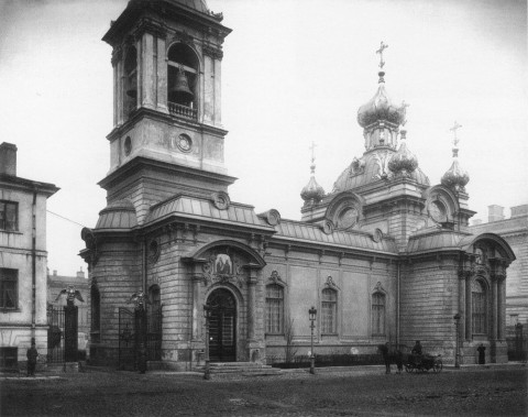 ����������� ��������, ������� ��������� ������� � ��������� ��� ����-������� ��������������� �����. 1920-� ��..