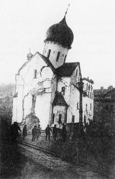 Во время взрыва церкви святителя Николая Чудотворца и благоверного князя Александра Невского. 1932 г..