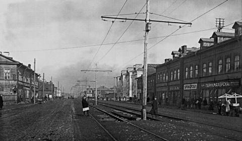 Магазинер С., На улице Стачек. 1925 г..