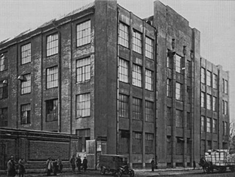 Конфетно-шоколадная фабрика. 1924 г..