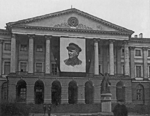 Памятник В. И. Ленину у главного подъезда Смольного. 1935 г..