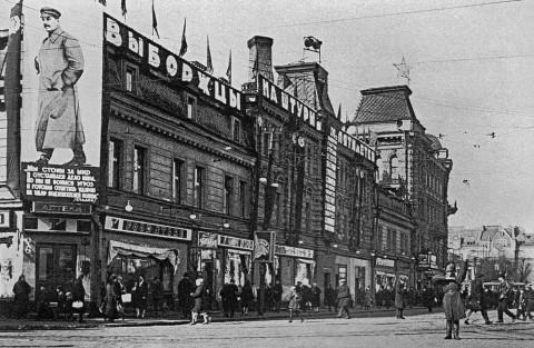 Оформление домов у Финляндского вокзала. 1934 г..