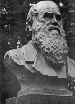 Бюст Дарвина на территории Ленинградского филиала ВИЭМ. 1935 г..