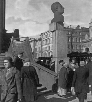 Рахмилович А., Памятник Фердинанду Лассалю. 1934-1940 гг..