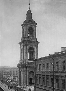 Разборка Вознесенской церкви на углу проспекта Майорова и канала Грибоедова. 1938 г..