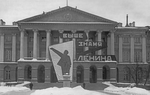 Главный подъезд Смольного. 1934 г..
