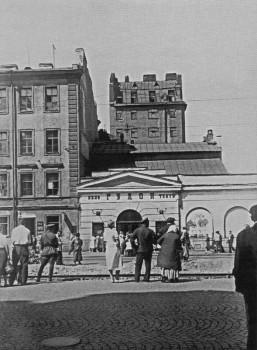 Кинотеатр «Гудок» (Лиговская улица, дом 153). 1939 г..