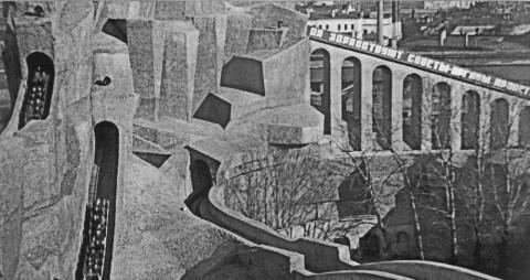 Американские горы в саду Госнардома. 02.05.1935.