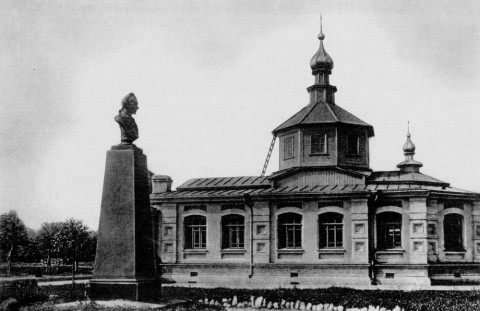 Церковь во имя св. благоверного великого князя Александра Невского при Николаевской Военной Академии (Суворовская).