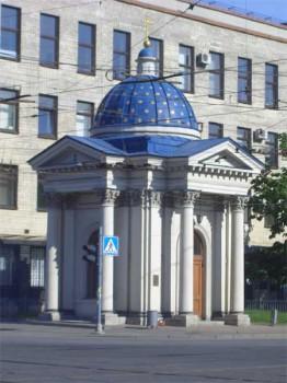 Часовня Троице-Измайловского собора. 2006.06.12.