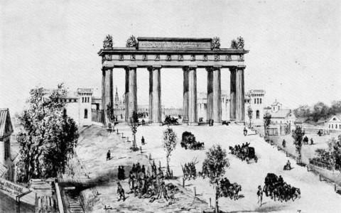 Шарлемань И. И., Вид Московских триумфальных ворот.