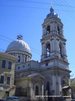 Церковь святой великомученицы Екатерины.