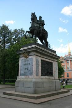Памятник Петру I. 2008.08.14.