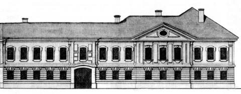 Дом камергера барона Строганова. 1740-е.