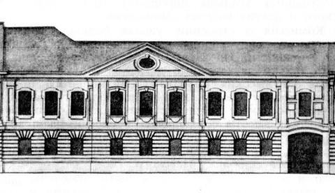 Дом придворного повара Шестакова. 1740-е.