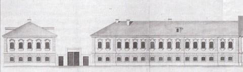 Дом Шмита. 1740-е гг..