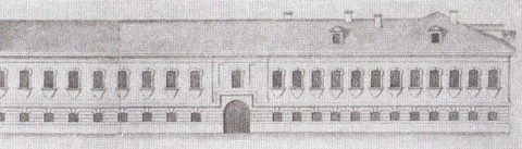 Дом Новосильцева со стороны Гороховой улицы. 1740-е.