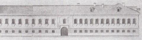 ��� ������������ �� ������� ��������� �����. 1740-�.