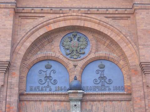 Фрагмент фасада Военно-исторического музея. 2007.06.30.