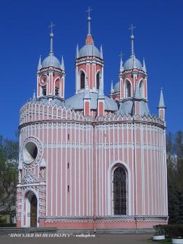 Чесменская церковь. 2007.05.13.