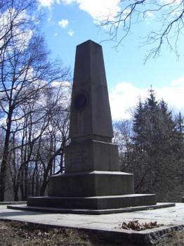 Памятник Борцам революции. 2007.04.14.