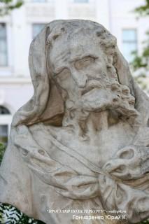 Гераклит.
