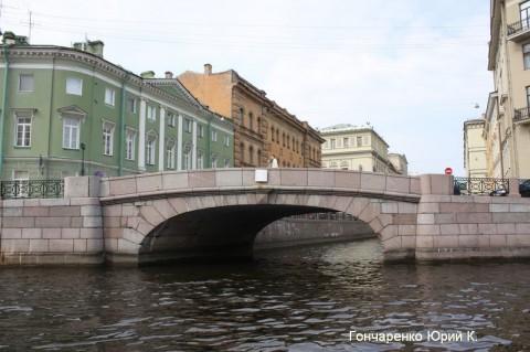 Гончаренко Ю.К., 2-й Зимний мост.