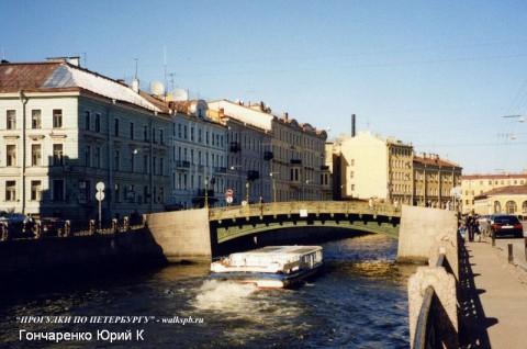Гончаренко Ю.К., Большой Конюшенный мост.