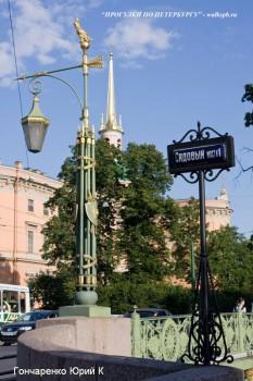 Гончаренко Ю.К., 1-й Садовый мост.