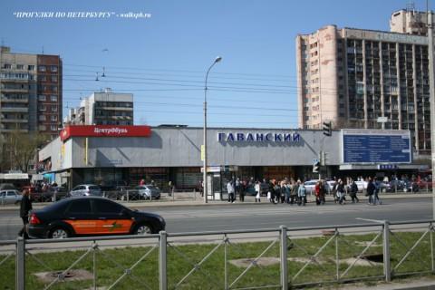 Наличная ул., 42. 2008.04.26.